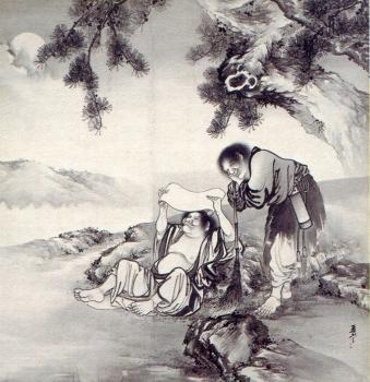 横山img136 (3)