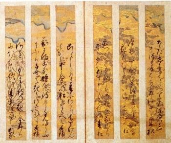 醍醐寺img156 (7)