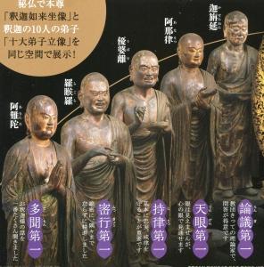 大報恩寺dimg184 (7)