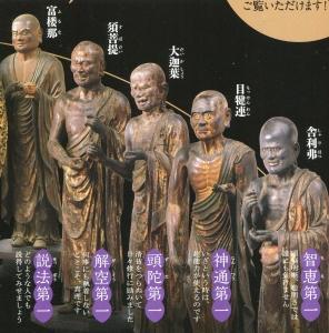 大報恩寺dimg184 (8)