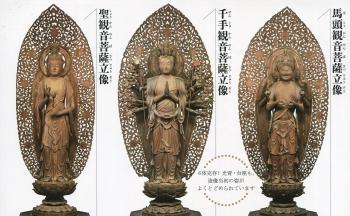 大報恩寺dimg184 (5)