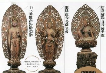 大報恩寺dimg184 (6)