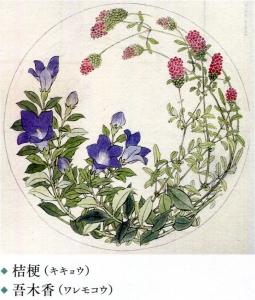 藝大img214 (1)
