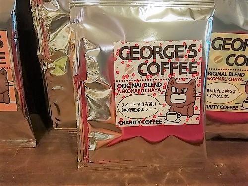 コーヒー20180930-04