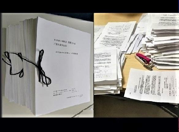 紙の署名活動