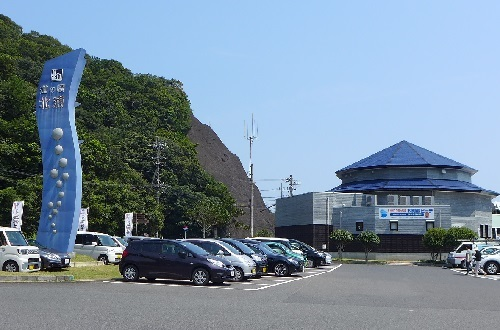 P1250743.jpg