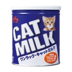 catmilk.jpg
