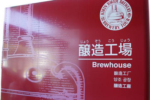 20180817ビール工場1