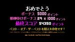 ザ・ビデオキッド (3)