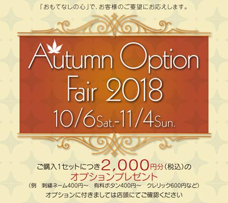 103_autumn.jpg