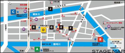 中州ジャズ地図