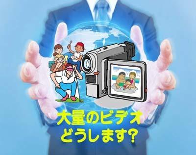 net用 説明画像1