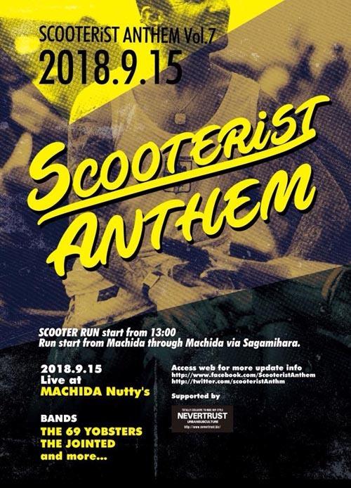 scooteristanthem2018.jpg