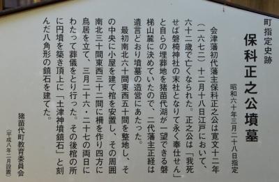 hanitu48.jpg