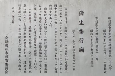 hideyuki02.jpg