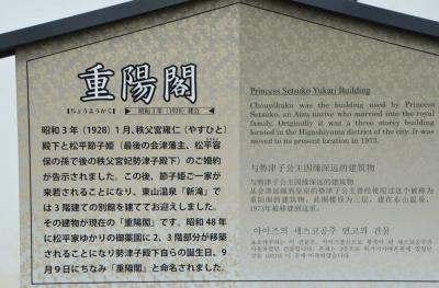 oyaku07.jpg