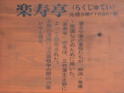oyaku14.jpg