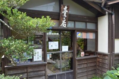 oyaku18.jpg