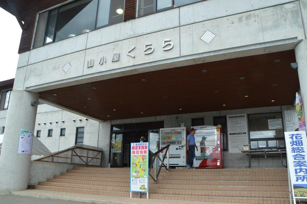 sannokura02.jpg