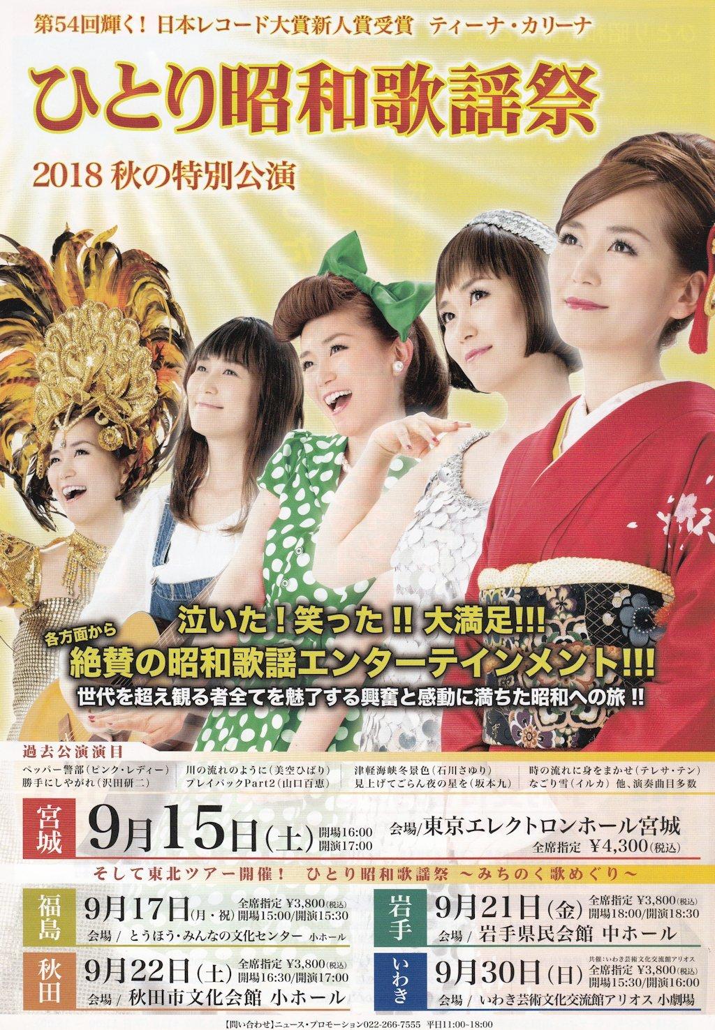 tanakarina01.jpg