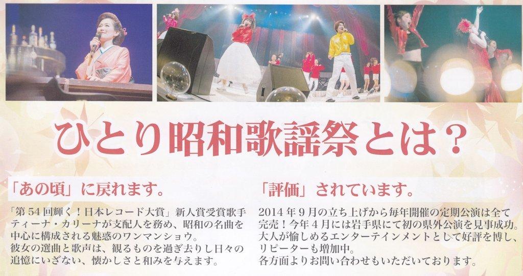tanakarina03.jpg