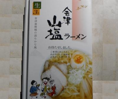 yamasio01.jpg