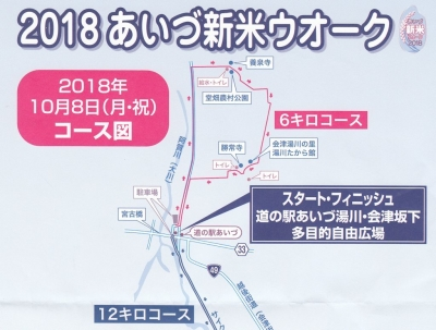 yukawa16.jpg