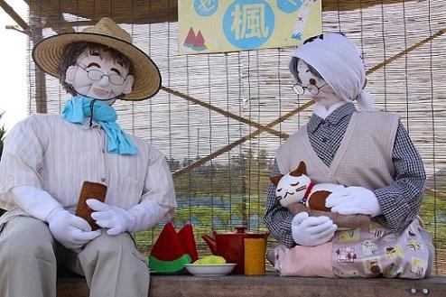 【埼玉県】下吉田フルーツ街道案山子祭り