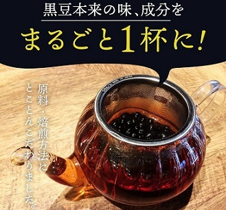 tealife_93540_1_201809291839412fd.jpg