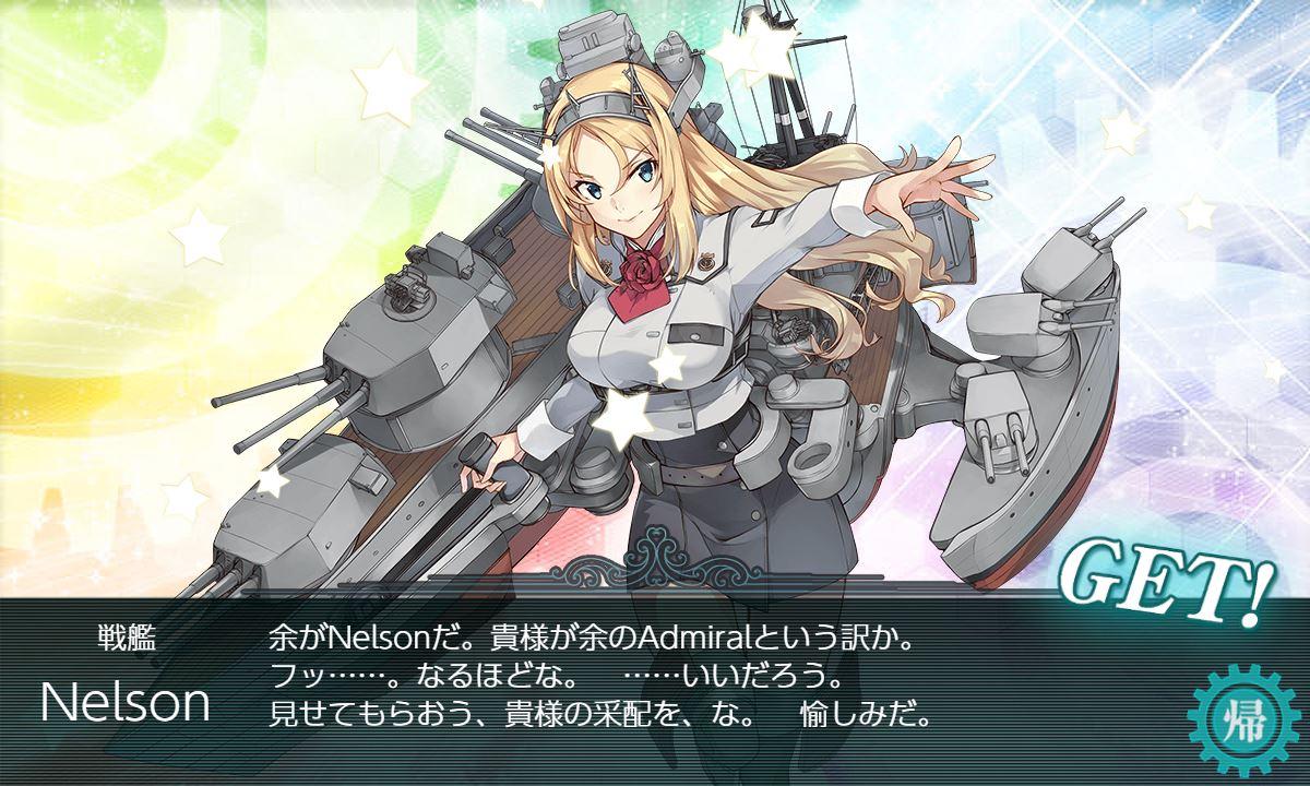 201809 E-5乙 戦艦Nelson