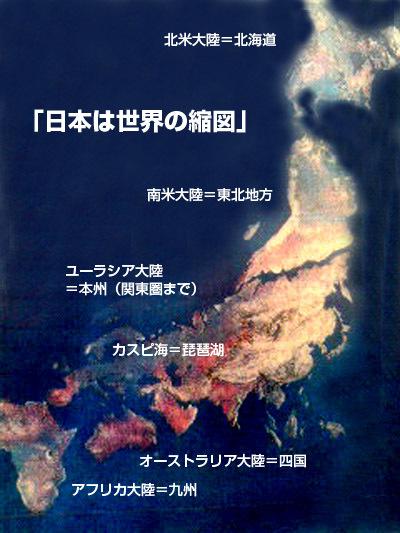 20180809 日本列島