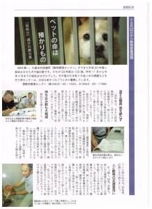 広報くるめ2018年9月15日号