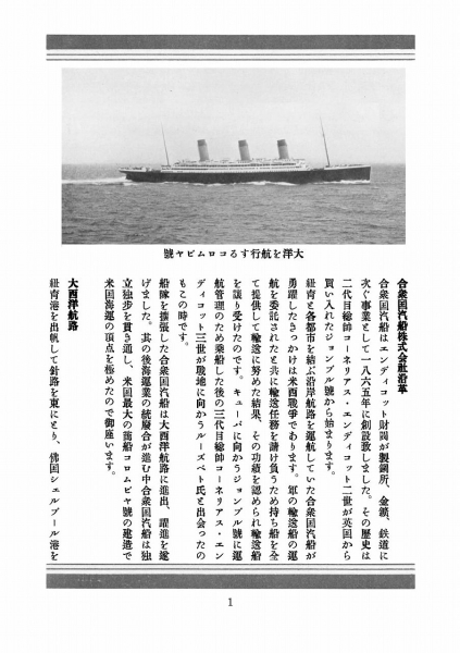 honbun-01.jpg