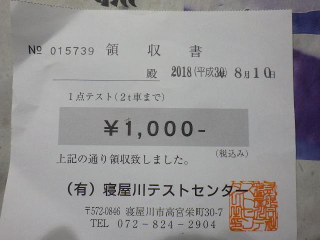 17088290.jpg