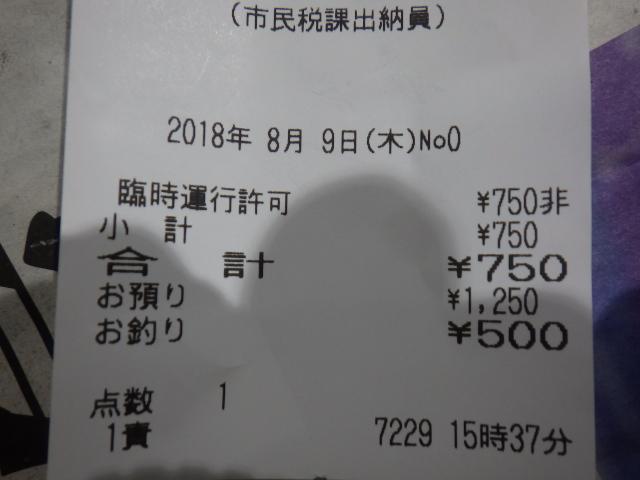 17088298.jpg