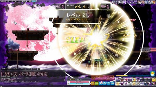 Maple_A_181003_224425.jpg