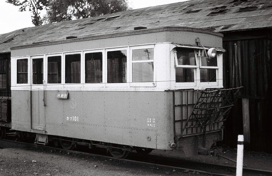 007-017A.jpg