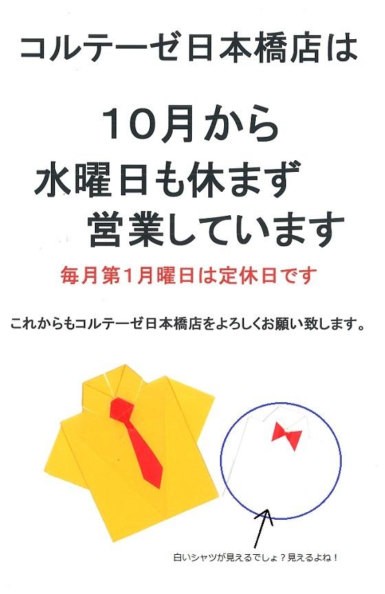20181004113431_00001.jpg