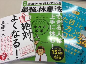 譛ャ・灘・_convert_20180930142801