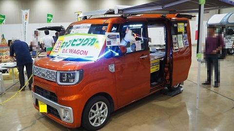 北海道キャンピングカーショー2018