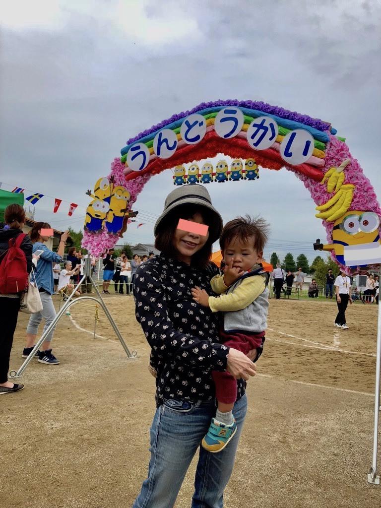 piyoko20180929-5.jpg