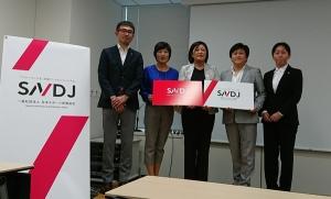 日本スポーツ栄養協会・左から3番目が鈴木志保子理事長