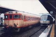 19920819-1.jpg
