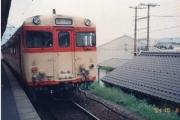 19941008-1.jpg