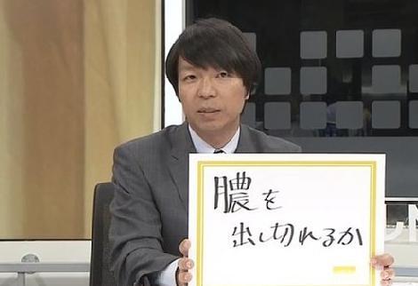 青山和弘 NEWSZERO 有働由美子 日本テレビ セクハラ
