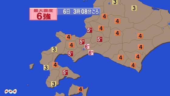 地震 北海道