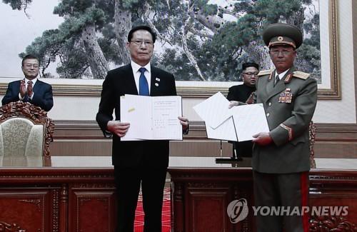 韓国と北朝鮮の南北首脳会談、地上・海上・空中をはじめとするあらゆる空間で一切の軍事的敵対行為を全面中止することで合意、軍事境界線一帯での軍事演習を中止することでも合意