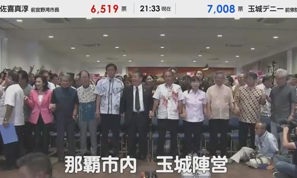 沖縄知事選、玉城デニー氏(58)が前宜野湾市長の佐喜真淳氏(54)を破り当選 … 沖縄県民は普天間飛行場の辺野古移設にノーを突きつけた形