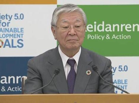 経団連の中西会長、「就活ルール」について、2021年春の入社分から採用活動に関する指針を策定しないと正式に表明