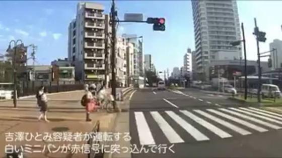 吉澤ひとみ FRIDAY コンビニ トラック モーニング娘。 ひき逃げ 飲酒